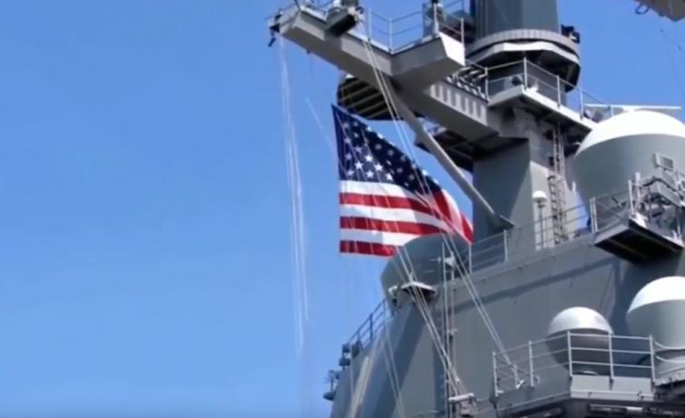 President Trump USS Gerald R. Ford